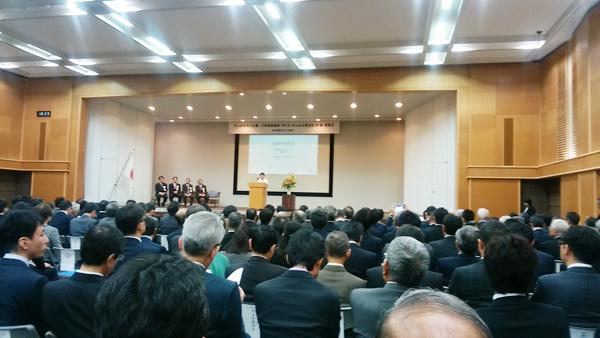 経済産業省で受賞式