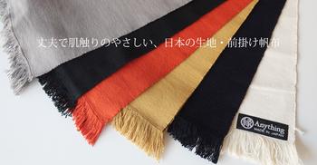 maekakehanpu1.jpg
