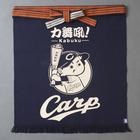 広島東洋カープ公認 Carp帆前掛けショート