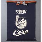 広島東洋カープ公認 Carp帆前掛けロング