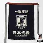 前掛けサッカー日本代表ver.