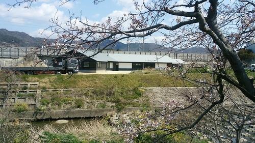 maekake factory