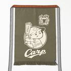 広島東洋カープ公認「Carp帆前掛け~2021「バリバリバリ」Ver.」抹茶色ロング