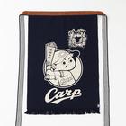 広島東洋カープ公認「Carp帆前掛け~2021「バリバリバリ」Ver.」紺色ロング