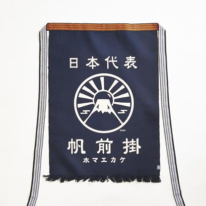 base_fuji.jpg