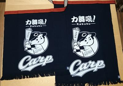 carp3.jpg