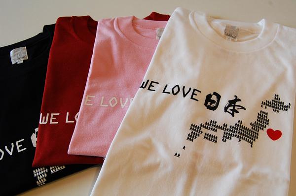 日本応援Tシャツ