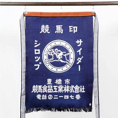 keiba_a.jpg