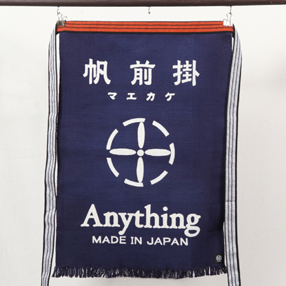mae-gara-anything1.jpg