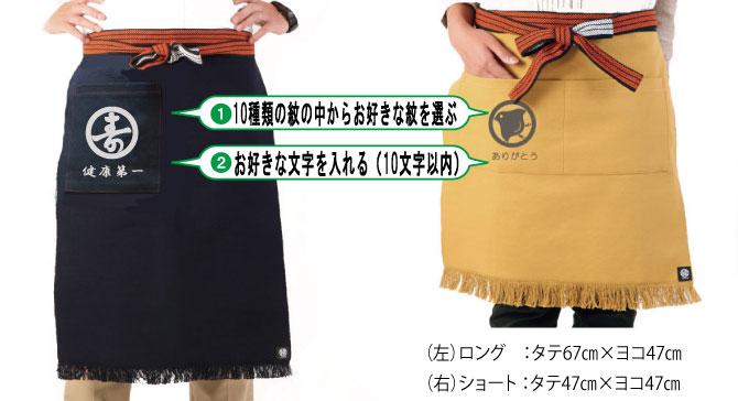 120830_keirou_sentakushi1.jpg