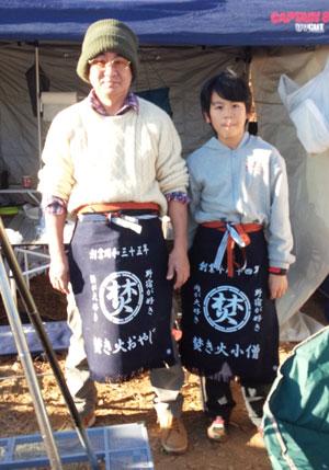 131216takibioyaji.jpg