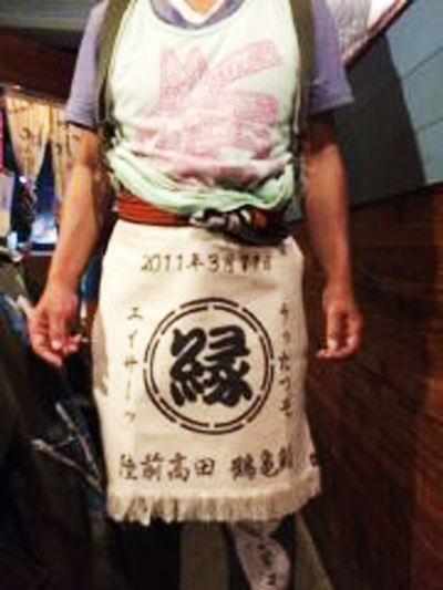1510_sushi.jpg