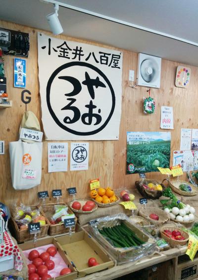 161206_yaotsuru2.jpg