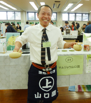 20141121_a.JPG