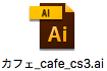 format_cafe.png