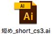 format_short.png