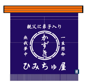 himitsuya3.jpg