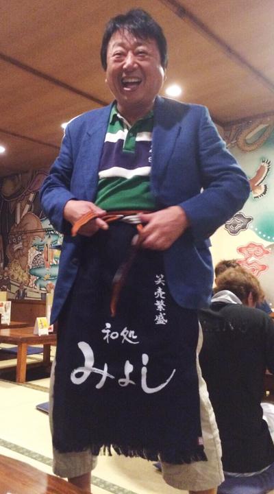 izakayamiyoshi1.jpg