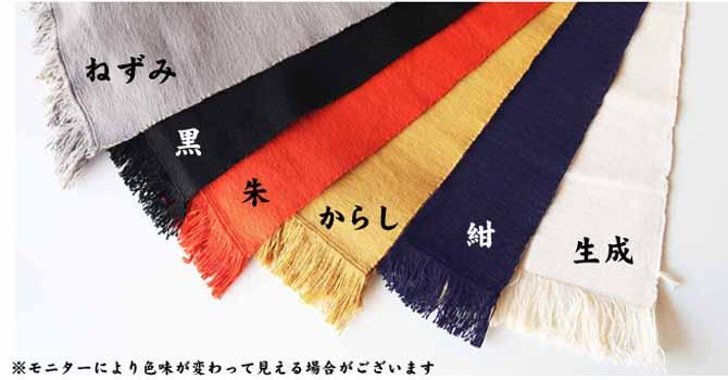 kiji_color.jpg