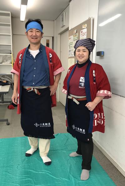 koizumi_koujiya_san.jpg