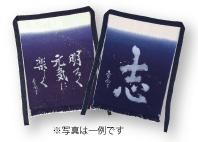 maekake_sample_soufu.jpg