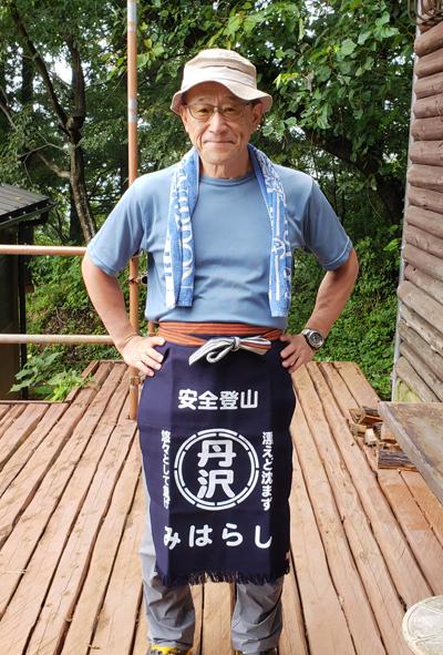 miharashi.jpg