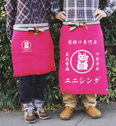 pink_sample_2014.jpg
