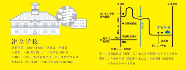 s_maekaketen_map.jpg