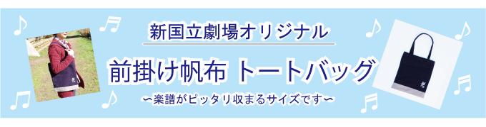 sinkoku_top.jpg