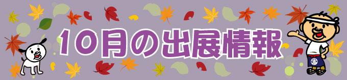 title_L_10.jpg