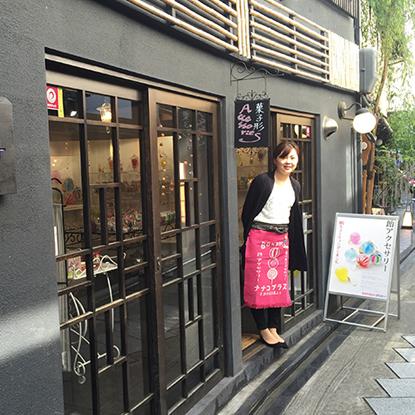 maekake_nanaco.jpg