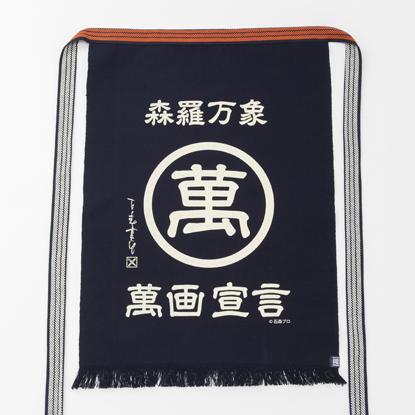 mangasengen2.jpg