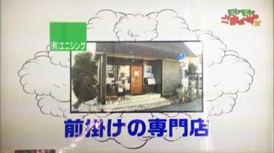 moyamoya1.jpg