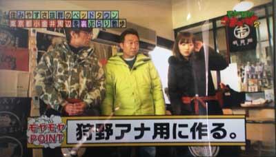 moyamoya2.jpg