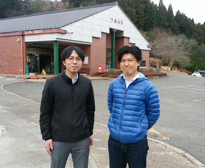 tsukamoto1.jpg